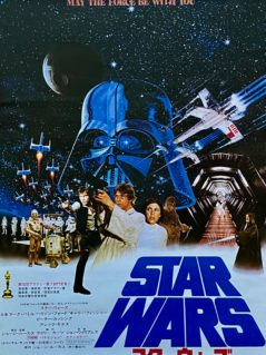 Star Wars:-Episode-IV-A-New-Hope-Movie-Poster