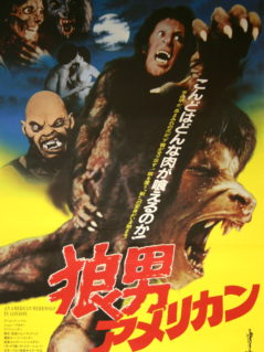 An-American-Werewolf-In-London-Movie-Poster