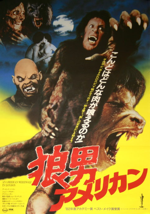 An-American-Werewolf-In-London-Movie-Poster