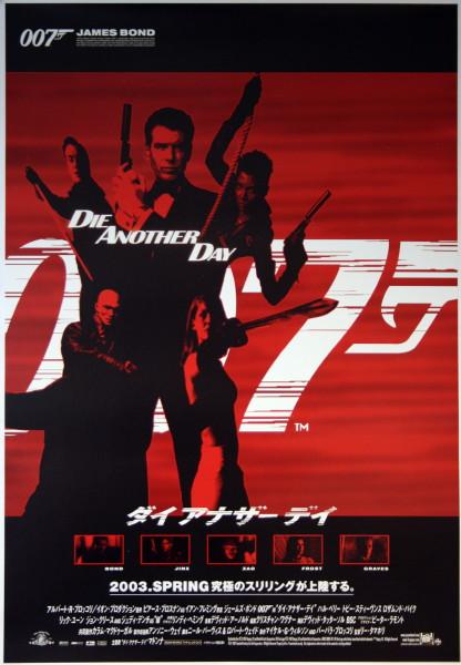 James Bond: Die Another Day