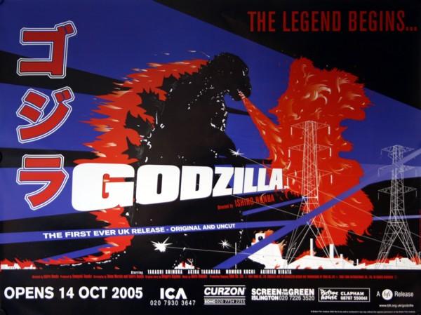 Godzilla  1954 (2005 RR)