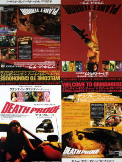 Death Proof Planet Terror - Vintage Movie Posters