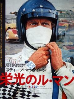 """Le Mans - """"The 24 Hours of Le Mans"""""""