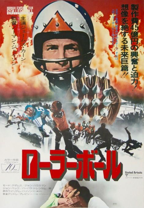 Rollerball 1975 Vintage Movie Posters