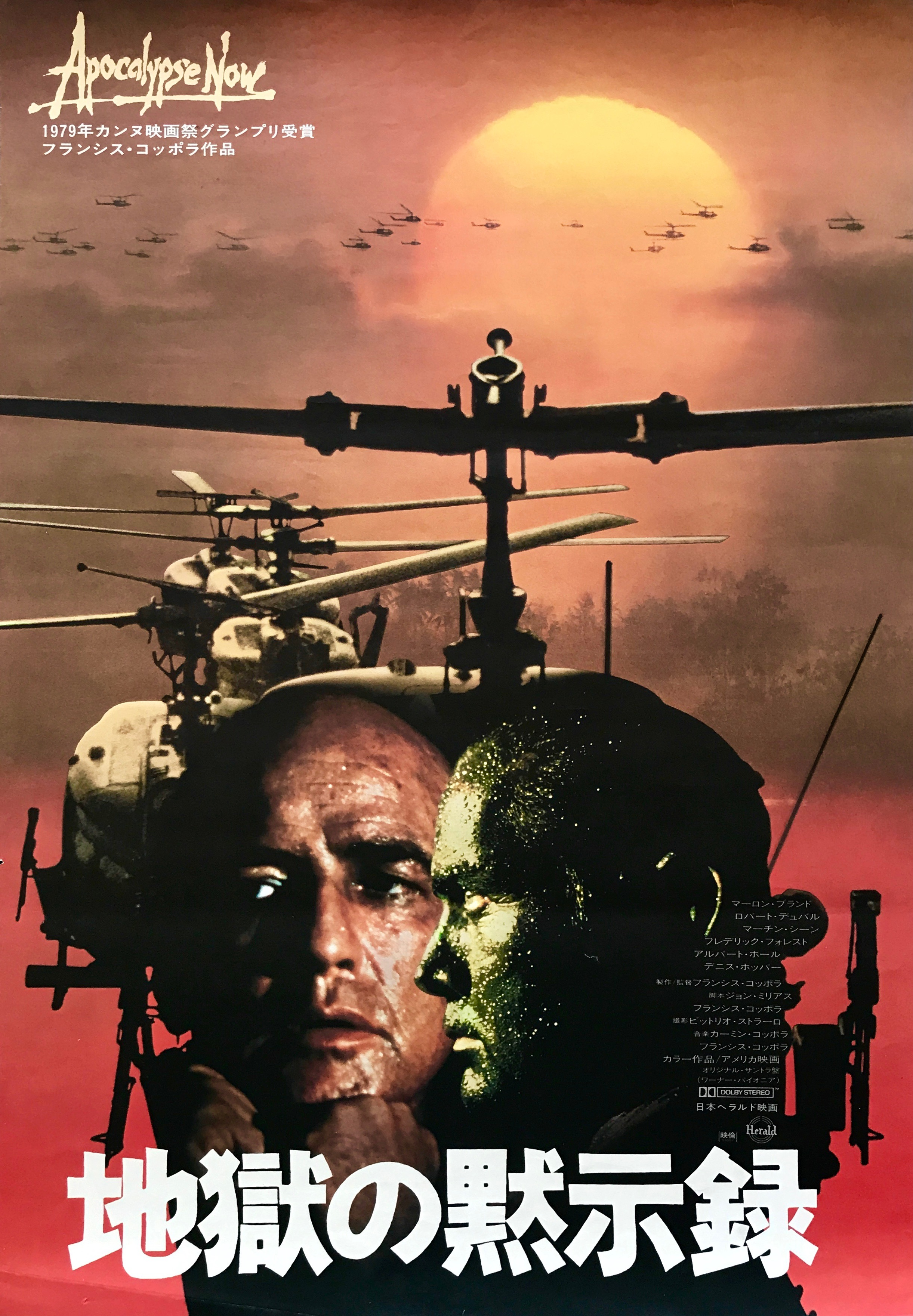 the things they carried and apocalypse now Critical inquiry: teaching students to use discourse analysis to unpack narratives of the american soldier in the things they carried and apocalypse now.