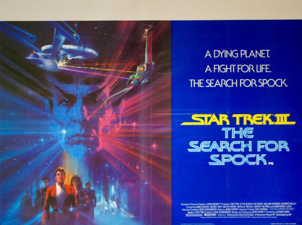 Star trek movie poster vintage