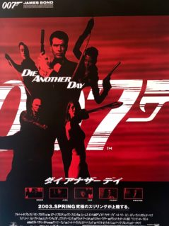 James-Bond-Die-Another-Day-Movie-Poster