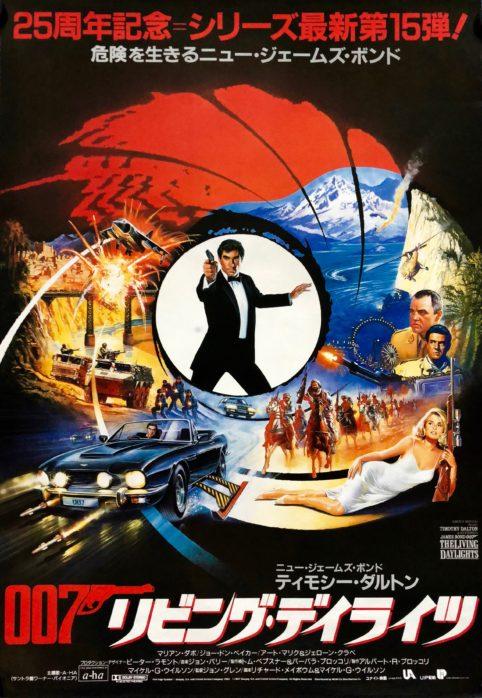 James-Bond-:-The-Living-Daylights-Film-Poster