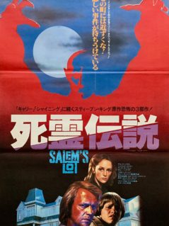 Salem's-Lot-Movie-Poster