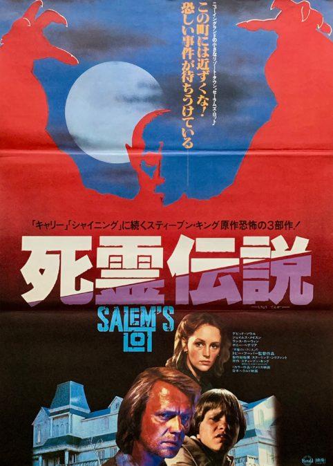 Salem's-Lot-Movie-Poster