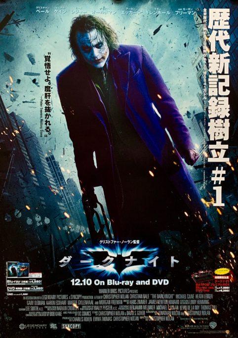 Batman:-The-Dark-Knight-Movie-Poster