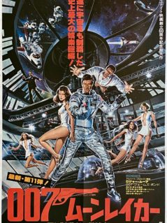 James Bond: Moonraker Movie Poster