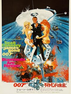James Bond: Diamonds Are Forever Movie Poster